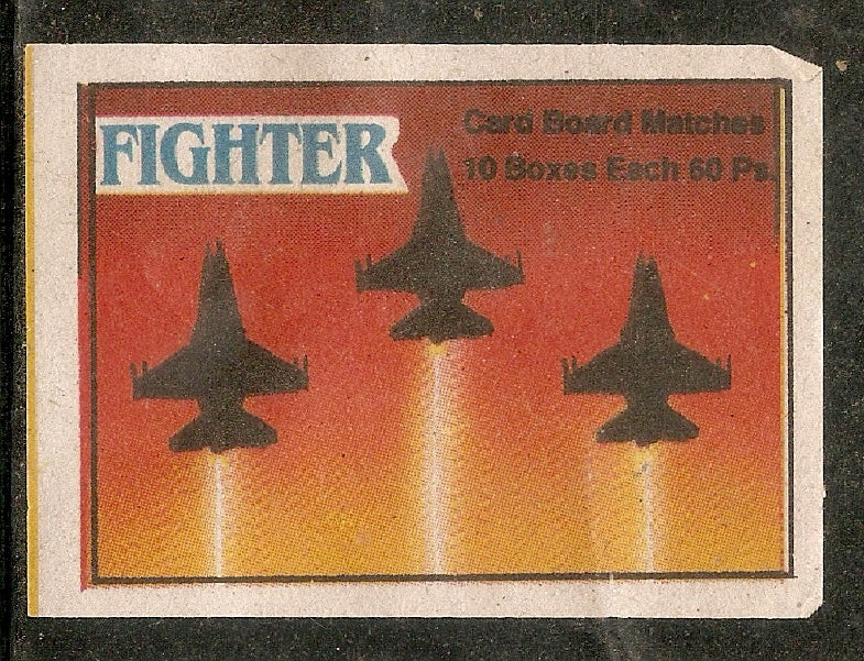 India Fighter Aircraft Aeroplane Transport Match Box Packet Label Large Size # 3624 - Phil India Stamps