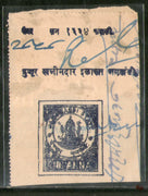 Samoa 2016 WWF Green Turtle Marine Life Animal 4v MNH # 3634