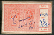 India Fiscal Dhrangadhra State 2As Court Fee ERROR Third Line Omitted Type16 KM173a Revenue Stamp # 363A