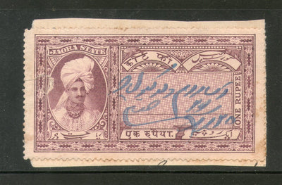 India Fiscal Jaora State 1 Re Red-Brown not recorded T6 Court Fee Stamp # 369A