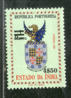 Portuguese India 1959 Rs.$4.50 O/p 1 Coat of Arms Vasco De Gama Sc 587 MNH # 3760a