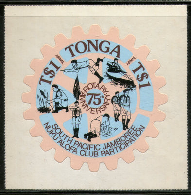 Tonga 1980 $1 Boy Scout Jamboree Rotary International Sc C293 Odd Shaped Die Cut MNH # 377