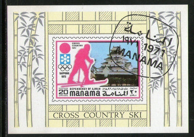 Manama - Ajman 1971 Olympic Games Sking Sports M/s Cancelled # 0037 - Phil India Stamps