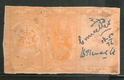 India Fiscal Dhrangadhra State 1 Re. Court Fee Revenue Stamp Type 11 KM 116 # 3806