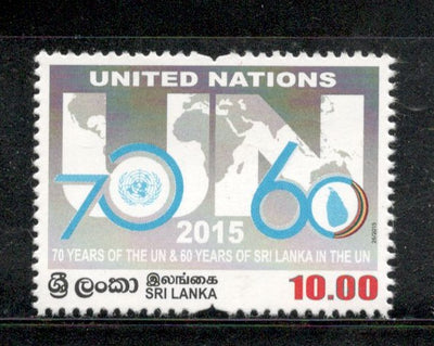 Sri Lanka 2015 60 Years of Sri Lanka in The United Nations Map 1v MNH # 383
