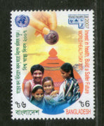 Bangladesh 2007 World Health Day Saving Box Coin Happy Family Sc 719 MNH # 384