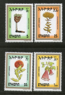 Ethiopia 1984 Local Flowers Tree Plant Flora Sc 1089-92 MNH # 387