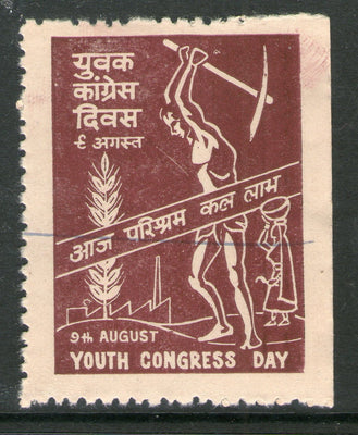 India Fiscal Cinderella Youth Congress Day Charity Label Mint # 3917