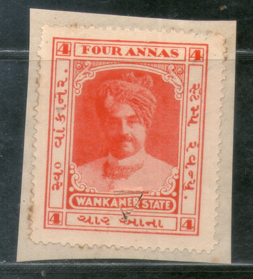 India Fiscal Wankaner State 4 As Court fee Stamp Type 20 KM 203 Revenue # 393A