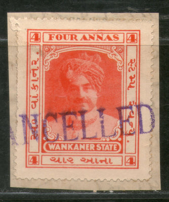 India Fiscal Wankaner State 4 As Court fee Stamp Type 20 KM 203 Revenue # 393C