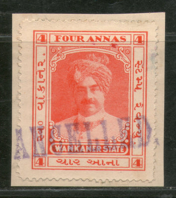 India Fiscal Wankaner State 4 As Court fee Stamp Type 20 KM 203 Revenue # 393D