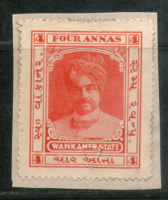 India Fiscal Wankaner State 4 As Court fee Stamp Type 20 KM 203 Revenue # 393E