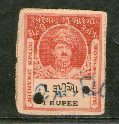 India Fiscal Morvi State King Re.1 Type 2 KM 45 Court Fee Stamp Revenue # 3943A