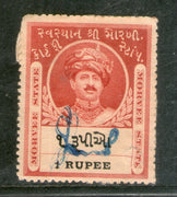India Fiscal Morvi State King Re.1 Type 2 KM 45 Court Fee Stamp Revenue # 3943C