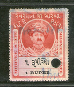 India Fiscal Morvi State King Re.1 Type 2 KM 45 Court Fee Stamp Revenue # 3943D