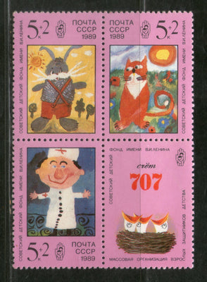 Russia 1989 USSR Children's Painting Cat Rabbit 3v+Label MNH # 394