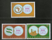 Ethiopia 1970 Africa Unity Day Map Flag Sc 566-68 MNH # 395