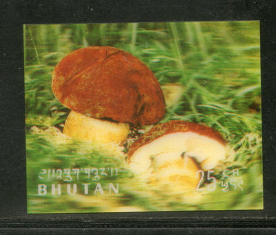 Bhutan 1973 Mushrooms Fungi Food Plant Exotica 3D Stamp Sc 154a MNH # 402
