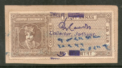 India Fiscal Jodhpur State 12 As O/P on 8 As Court Fee Type 8 KM 116 Revenue Stamp # 403