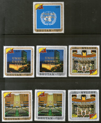 Bhutan 1971 World Refugee Year UN Emblem Flag O/p in Gold Sc 140-43, C24-26 MNH # 406