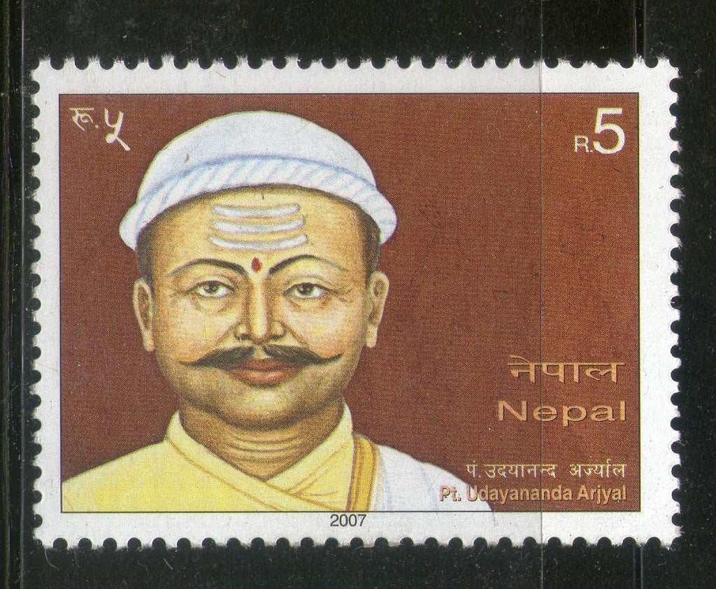 Nepal 2007 Famous People Pt. Udyananda Arjyal MNH # 0040 - Phil India Stamps