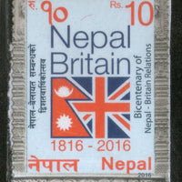 Nepal 2016 Bicentenary of Nepal – Britain Relations Flag 1v MNH # 4129