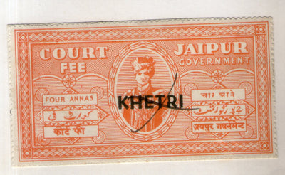 India Fiscal Jaipur State O/p Khetri 4As Court Fee TYPE 1 KM 13 Revenue Stamp # 4162