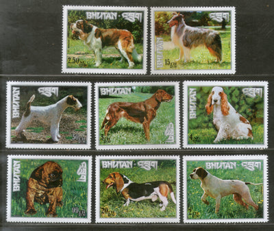 Bhutan 1973 Dogs Animals Wildlife Fauna Sc 149 MNH # 420