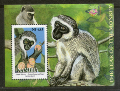 Namibia 2004 Vervet Monkey Wildlife Animal M/s Sc 631 MNH # 432