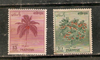Pakistan 1957-58 Rs10 & 15 Orange & Coconut Trees High Value MNH # 436