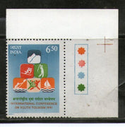 India 1991 International Conference of Youth Tourism Phila-1315 Traffic Light MNH # 439