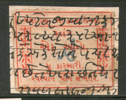India Fiscal Lakhtar State 1An King Type 4 KM 40 Court Fee Revenue Stamp # 454B