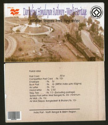 India 2003 Darjeeling Himalayan Railway Booklet without stamp # 45