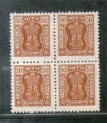 India 1998 EFO 50p Service Phila-S280 ERROR WMK-INVERTED BLK/4 MNH # 460