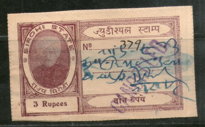 India Fiscal Sirohi State 3 Rs Court Fee Type 10 KM 108 Revenue Stamp # 465