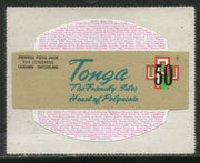 Tonga 1974 50s UPU Centenary Odd Shaped Die Cut Sc 341 MNH # 467