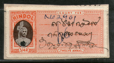 India Fiscal Hindol State 12As Court Fee Type 12As KM 125 Revenue Stamp # 473A