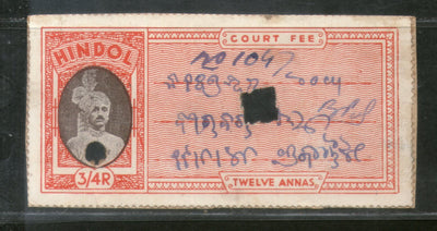 India Fiscal Hindol State 12As Court Fee Type 12As KM 125 Revenue Stamp # 473B