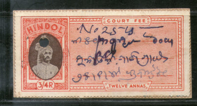 India Fiscal Hindol State 12As Court Fee Type 12As KM 125 Revenue Stamp # 473C