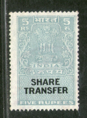 India Fiscal 1964´s Rs.5 Share Transfer Revenue Stamp # 474A