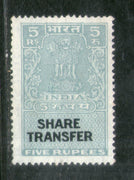 India Fiscal 1964´s Rs.5 Share Transfer Revenue Stamp # 474B