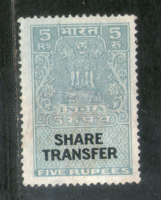 India Fiscal 1964´s Rs.5 Share Transfer Revenue Stamp # 474E