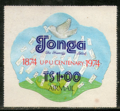 Tonga 1974 $1 UPU Centenary Pigeon Odd Shaped Die Cut Sc C158 MNH # 475