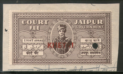 India Fiscal KHETRI O/p in Red on JAIPUR 8As King Type 10 KM 14 Court Fee Revenue # 47D - Phil India Stamps