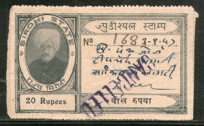 India Fiscal SIROHI State 20 Rs Type 10 KM 112 Court Fee Revenue Stamp # 481B