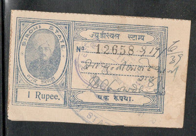 India Fiscal Sirohi State 1 Re Type 11 KM 126 Court Fee Stamp Used # 488