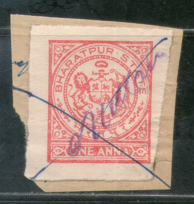 India Fiscal Bharatpur State 1An Revenue Type 23 Court Fee Stamp # 491C