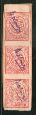 India Fiscal Bharatpur State 1An Revenue Type 23 Pair Court Fee Stamp # 491D