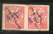 India Fiscal Bharatpur State 1An Revenue Type 23 Pair Court Fee Stamp # 491E