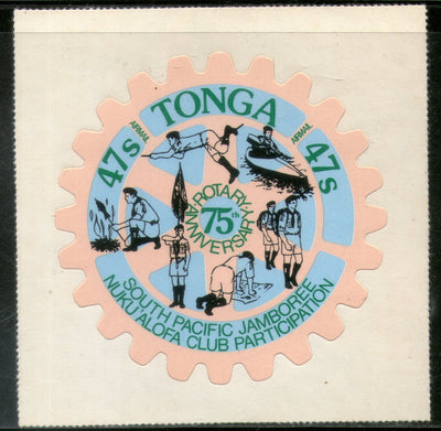 Tonga 1980 47s Boy Scout Jamboree Rotary International Sc C292 Odd Shaped MNH # 494